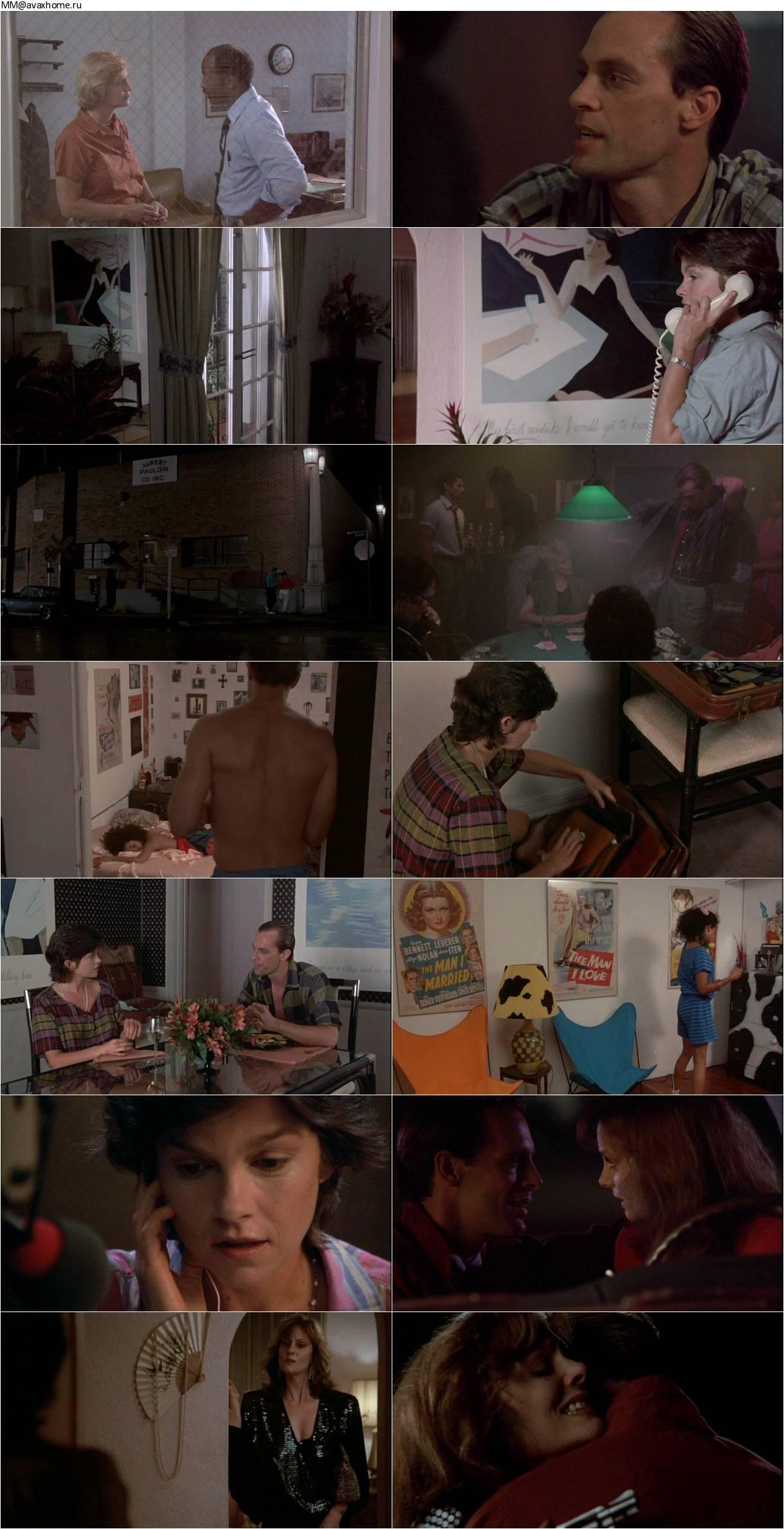 Choose Me (1984)