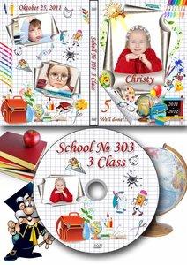 DVD Cover - School