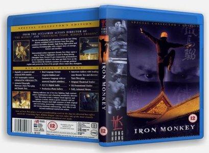 Iron Monkey (1993)