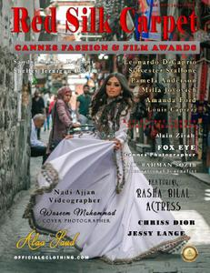 Red Silk Carpet - June 2019