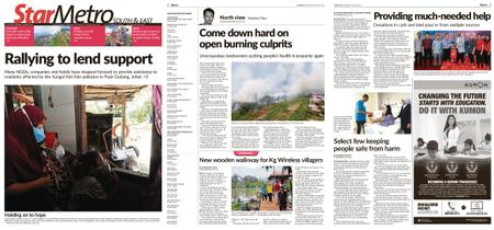 The Star Malaysia - Metro South & East – 21 March 2019