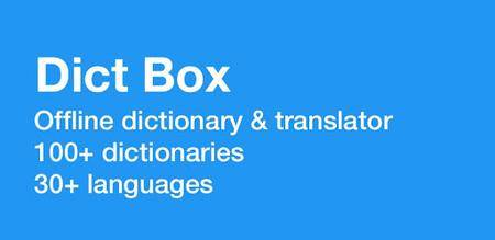 Offline Dictionary - Dict Box v5.9.4 [Pro]