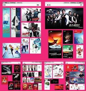 Advertising Cretive Design DVD 03