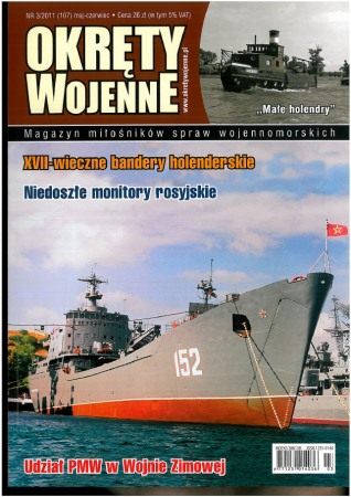 Okrety Wojenne Nr.3/2011(107)