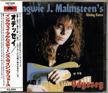 Yngwie J. Malmsteen's Rising Force - Odyssey (1988) {Japan 1st Press}