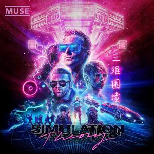 Muse - Simulation Theory (2018) [Deluxe Edition]