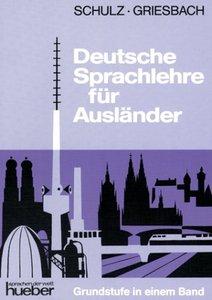 Deutsche Sprachlehre für Ausländer. Grundstufe in einem Band (repost)