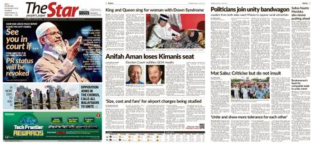 The Star Malaysia – 17 August 2019