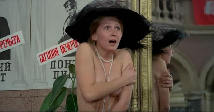 Il Maestro e Margherita [Le Maitre et Marguerite] 1972 Repost