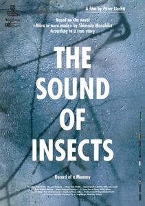 The Sound of Insects: Record of a Mummy (2009)