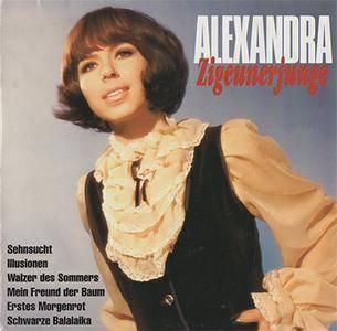 Alexandra - Zigeunerjunge (1970's, CD reissue 1990's, Philips # 01 93220)