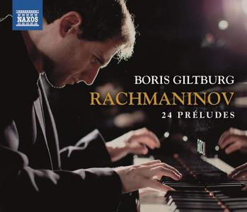 Boris Giltburg - Rachmaninov (Rachmaninoff): 24 Préludes (2019)