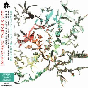 Dorian Concept - Joined Ends (2014) [2CD Japanese Edition]