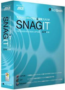 TechSmith Snagit 13.1.0 Build 7494 Portable