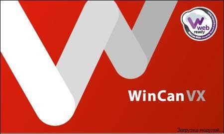 WinCan VX 1.2019.5.2 Multilingual