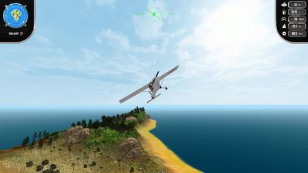 Island Flight Simulator (2017)