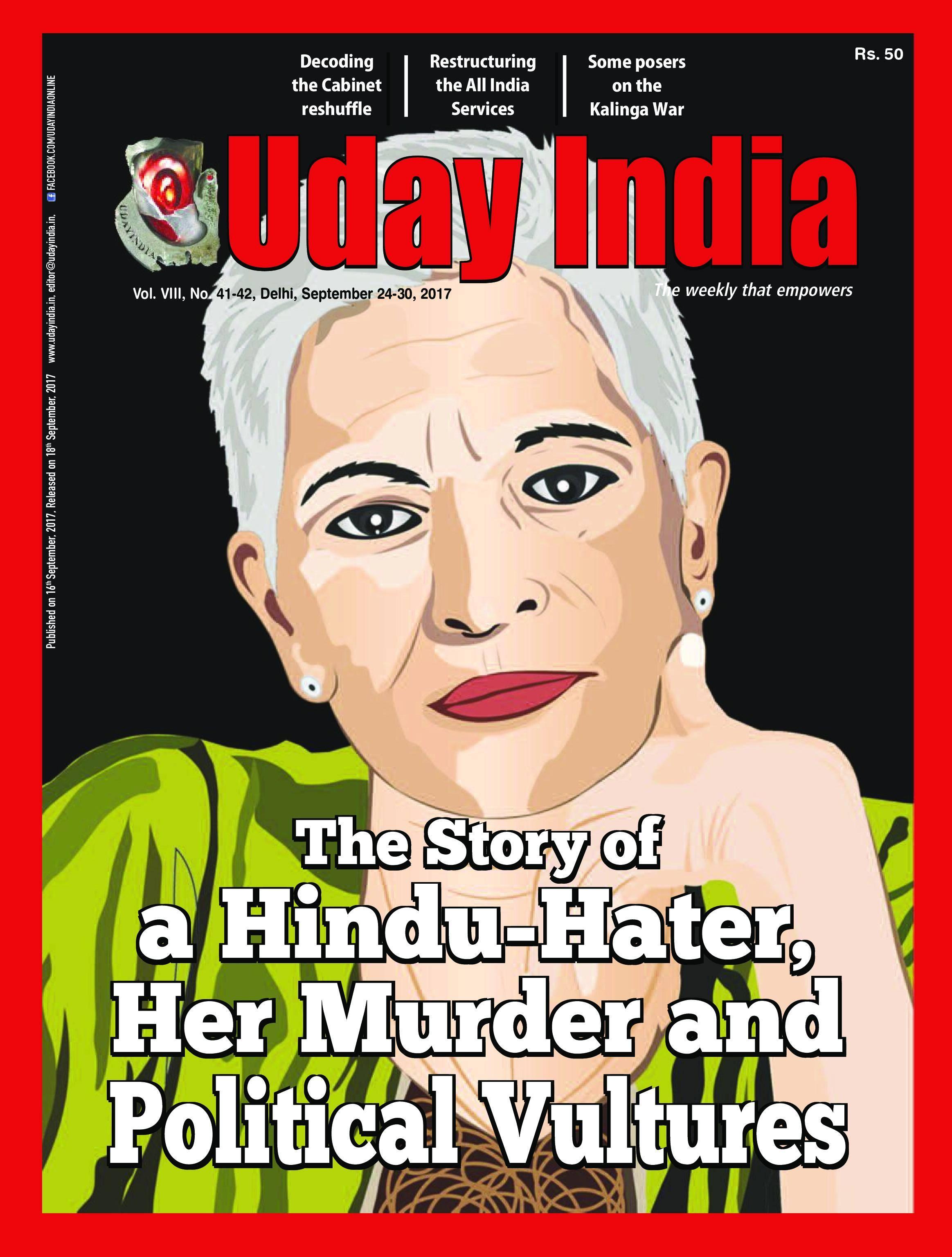 Uday India - September 24, 2017 / AvaxHome