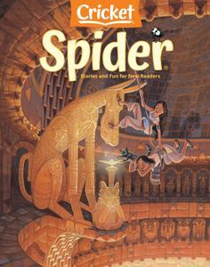 Spider - July 2021