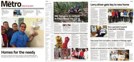 The Star Malaysia - Metro South & East – 06 March 2018