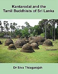 Kantarodai and the Tamil Buddhists of Sri Lanka