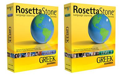Rosetta Stone Greek Level I And II 3CD ISO