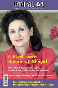 Banipal - Banipal 64- A Rebel named Hanan Al-Shaykh
