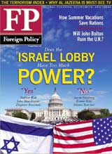 Foreign Policy Magazine: July-August 2006 (PDF)