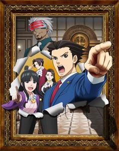 """Gyakuten Saiban: Sono """"Shinjitsu"""", Igi Ari! Season 2 (2018-2019)"""