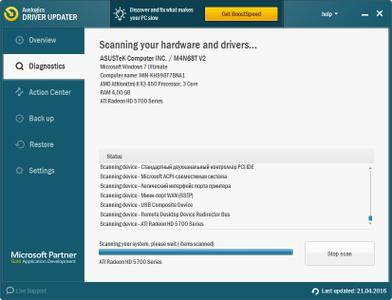 Auslogics Driver Updater 1.20.1 Multilingual + Portable