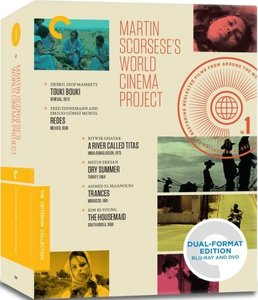 Martin Scorsese's World Cinema Project (2013) [ReUp]