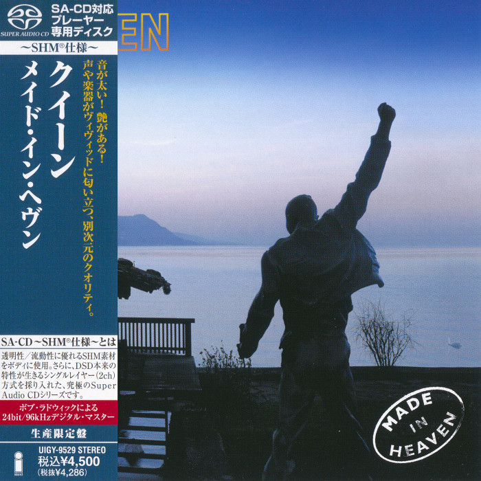 Queen - Made In Heaven (1995) [Japanese Limited SHM-SACD 2012] PS3 ISO + Hi-Res FLAC