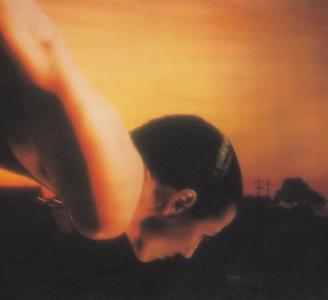 Porcupine Tree - On The Sunday Of Life... (1992) [Reissue 2016]