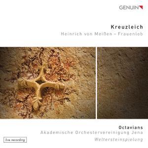 Octavians, Akademischen Orchestervereinigung Jena, Sebastian Krahnert & Andreas Kuch - Karsten Gundermann: Kreuzleich (2019)