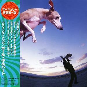 Paul Gilbert - Flying Dog (1998) [Japanese Ed.]
