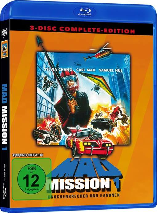 Mad Mission (1982) [Extended Cut]