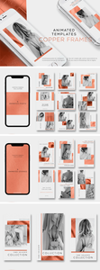 CM - COPPER FRAMES. ANIMATED TEMPLATES. 2421760