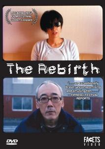 The Rebirth (2007) Ai no yokan