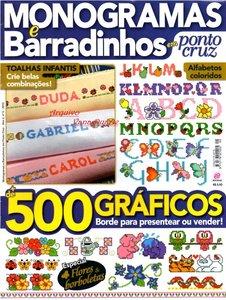 Monogramas & Barradinhos em Ponto Cruz № 5 2010