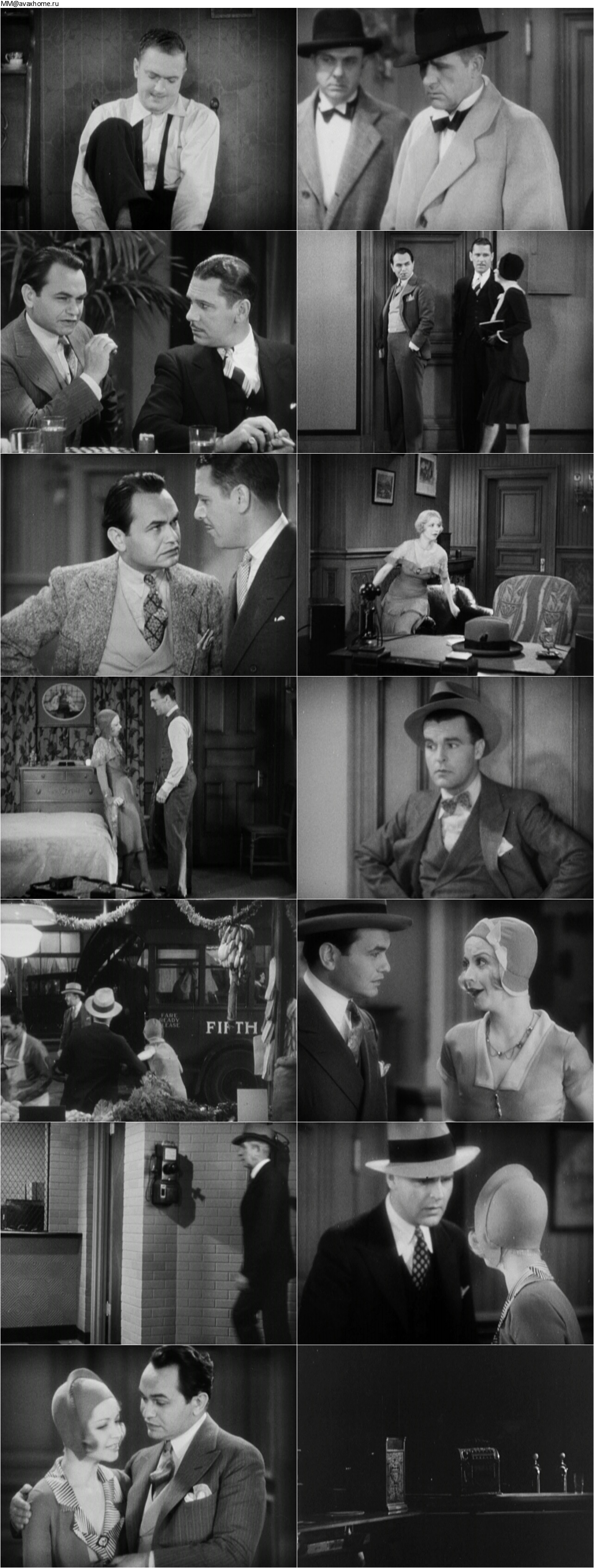 The Widow from Chicago (1930)