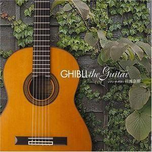 Nana Hiwatari - Ghibli The Guitar (2007)
