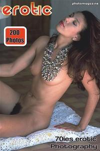 Erotics From The 70s Adult Photo Magazine - January 2020