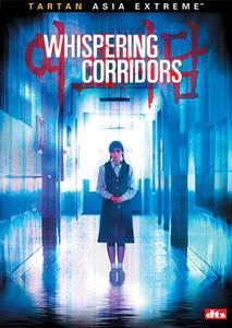 Whispering Corridors (1998) Yeogo goedam