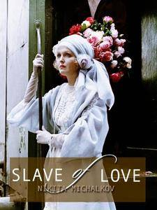 A Slave of Love (1976) Raba lyubvi