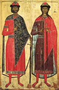 M. V. Alpatov: Early Russian Icon Painting - М. В. Алпатов: Древнерусская иконопись