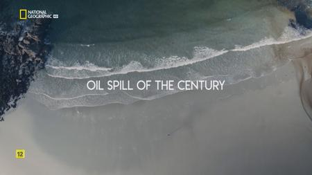 NG. - Oil Spill Of The Century (2018)