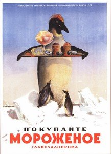 Trade Soviet Posters