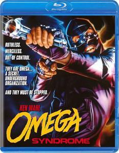 Omega Syndrome (1986)
