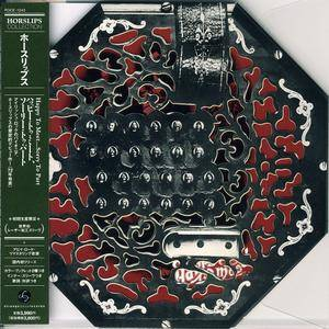 Horslips - Happy to Meet, Sorry to Part (1972) Japanese Remastered 2008