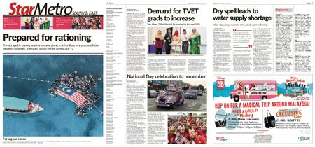 The Star Malaysia - Metro South & East – 28 August 2019