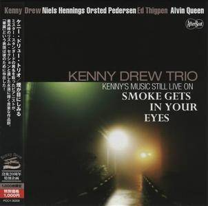 Kenny Drew Trio - Kenny's Music Still Live On [Recorded 1978-1992] [7 Albums] (2013)
